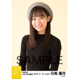 SKE48 2017年11月度 net shop限定個別生写真「タータンチェック」5枚セット 日高優月