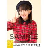 SKE48 2017年11月度 net shop限定個別生写真「タータンチェック」5枚セット 相川暖花