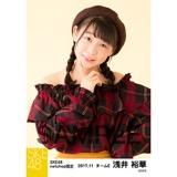 SKE48 2017年11月度 net shop限定個別生写真「タータンチェック」5枚セット 浅井裕華