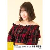 SKE48 2017年11月度 net shop限定個別生写真「タータンチェック」5枚セット 井田玲音名