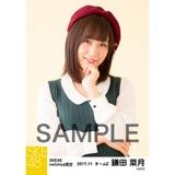 SKE48 2017年11月度 net shop限定個別生写真「タータンチェック」5枚セット 鎌田菜月