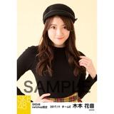 SKE48 2017年11月度 net shop限定個別生写真「タータンチェック」5枚セット 木本花音