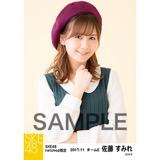 SKE48 2017年11月度 net shop限定個別生写真「タータンチェック」5枚セット 佐藤すみれ