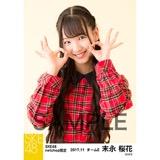 SKE48 2017年11月度 net shop限定個別生写真「タータンチェック」5枚セット 末永桜花