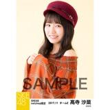 SKE48 2017年11月度 net shop限定個別生写真「タータンチェック」5枚セット 髙寺沙菜