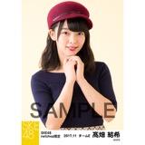 SKE48 2017年11月度 net shop限定個別生写真「タータンチェック」5枚セット 髙畑結希