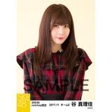 SKE48 2017年11月度 net shop限定個別生写真「タータンチェック」5枚セット 谷真理佳