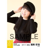 SKE48 2017年11月度 net shop限定個別生写真「タータンチェック」5枚セット 渥美彩羽