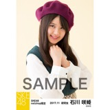SKE48 2017年11月度 net shop限定個別生写真「タータンチェック」5枚セット 石川咲姫