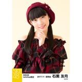 SKE48 2017年11月度 net shop限定個別生写真「タータンチェック」5枚セット 石黒友月