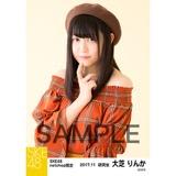 SKE48 2017年11月度 net shop限定個別生写真「タータンチェック」5枚セット 大芝りんか