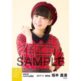SKE48 2017年11月度 net shop限定個別生写真「タータンチェック」5枚セット 坂本真凛