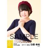 SKE48 2017年11月度 net shop限定個別生写真「タータンチェック」5枚セット 白雪希明