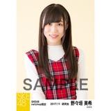 SKE48 2017年11月度 net shop限定個別生写真「タータンチェック」5枚セット 野々垣美希