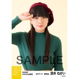 SKE48 2017年11月度 net shop限定個別生写真「タータンチェック」5枚セット 深井ねがい