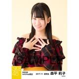 SKE48 2017年11月度 net shop限定個別生写真「タータンチェック」5枚セット 森平莉子