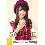 SKE48 2017年11月度 net shop限定個別生写真「タータンチェック」5枚セット 和田愛菜