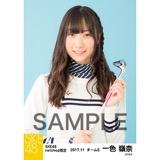SKE48 2017年11月度 net shop限定個別生写真「ゴルフウェア」5枚セット 一色嶺奈