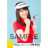 SKE48 2017年11月度 net shop限定個別生写真「ゴルフウェア」5枚セット 犬塚あさな