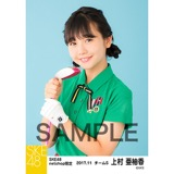 SKE48 2017年11月度 net shop限定個別生写真「ゴルフウェア」5枚セット 上村亜柚香