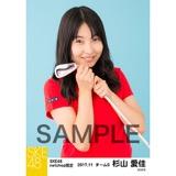 SKE48 2017年11月度 net shop限定個別生写真「ゴルフウェア」5枚セット 杉山愛佳