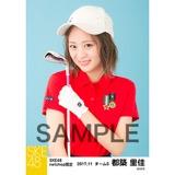 SKE48 2017年11月度 net shop限定個別生写真「ゴルフウェア」5枚セット 都築里佳