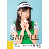 SKE48 2017年11月度 net shop限定個別生写真「ゴルフウェア」5枚セット 町音葉