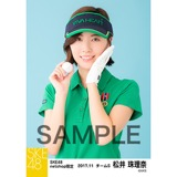 SKE48 2017年11月度 net shop限定個別生写真「ゴルフウェア」5枚セット 松井珠理奈