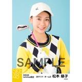 SKE48 2017年11月度 net shop限定個別生写真「ゴルフウェア」5枚セット 松本慈子