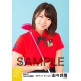 SKE48 2017年11月度 net shop限定個別生写真「ゴルフウェア」5枚セット 山内鈴蘭