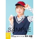 SKE48 2017年11月度 net shop限定個別生写真「ゴルフウェア」5枚セット 青木詩織