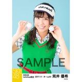SKE48 2017年11月度 net shop限定個別生写真「ゴルフウェア」5枚セット 荒井優希