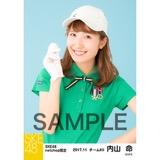 SKE48 2017年11月度 net shop限定個別生写真「ゴルフウェア」5枚セット 内山命