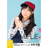 SKE48 2017年11月度 net shop限定個別生写真「ゴルフウェア」5枚セット 太田彩夏