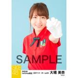 SKE48 2017年11月度 net shop限定個別生写真「ゴルフウェア」5枚セット 大場美奈