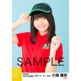 SKE48 2017年11月度 net shop限定個別生写真「ゴルフウェア」5枚セット 小畑優奈