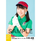 SKE48 2017年11月度 net shop限定個別生写真「ゴルフウェア」5枚セット 片岡成美