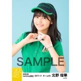SKE48 2017年11月度 net shop限定個別生写真「ゴルフウェア」5枚セット 北野瑠華