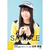 SKE48 2017年11月度 net shop限定個別生写真「ゴルフウェア」5枚セット 白井琴望