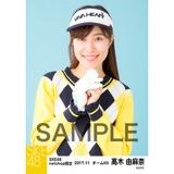 SKE48 2017年11月度 net shop限定個別生写真「ゴルフウェア」5枚セット 高木由麻奈