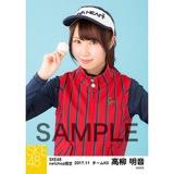 SKE48 2017年11月度 net shop限定個別生写真「ゴルフウェア」5枚セット 高柳明音