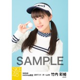 SKE48 2017年11月度 net shop限定個別生写真「ゴルフウェア」5枚セット 竹内彩姫
