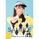SKE48 2017年11月度 net shop限定個別生写真「ゴルフウェア」5枚セット 日高優月