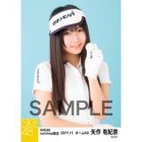 SKE48 2017年11月度 net shop限定個別生写真「ゴルフウェア」5枚セット 矢作有紀奈