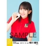 SKE48 2017年11月度 net shop限定個別生写真「ゴルフウェア」5枚セット 相川暖花