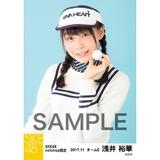 SKE48 2017年11月度 net shop限定個別生写真「ゴルフウェア」5枚セット 浅井裕華