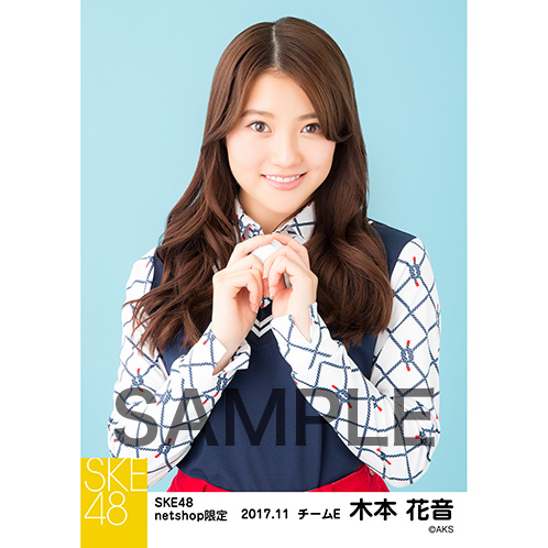SKE48 2017年11月度 net shop限定個別生写真「ゴルフウェア」5枚セット 木本花音