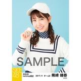 SKE48 2017年11月度 net shop限定個別生写真「ゴルフウェア」5枚セット 熊崎晴香