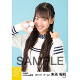 SKE48 2017年11月度 net shop限定個別生写真「ゴルフウェア」5枚セット 末永桜花