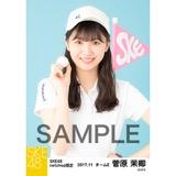 SKE48 2017年11月度 net shop限定個別生写真「ゴルフウェア」5枚セット 菅原茉椰